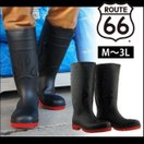 安全靴 ROUTE66(ルート66)鉄芯入り耐油底長...