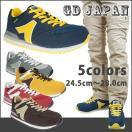 安全靴 スニーカー GDJAPAN(ジーデージャパン) メッシュセーフティスニーカー AT-350 AT-351 AT-352 AT-353 AT-354 |メッシュ 安全靴スニーカー 軽量)