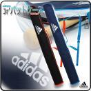 バットケース アディダス 野球 子供用 ベースボール キッズ adidas/Jr'バットケース KBU51