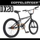 20インチ BMX ブラック ストリート 自転車 ハンドル タイヤ パーツ ドッペルギャンガー dx20