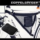 バイシクルハンモック フレームバッグ トップチューブバッグ サドルバッグ ロードバイク 自転車 鞄 ドッペルギャンガー BSdfb178