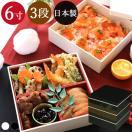 重箱 3段 三段 日本製 国産 白 黒 全2種 ホ...
