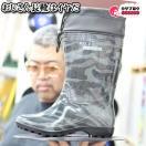 レインブーツ レインシューズ メンズ ロング 長靴 ラバーブーツ ロング ガーデニング【梅雨】