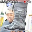 レインブーツ レインシューズ メンズ ロング 長靴 ラバーブーツ ロング ガーデニング【梅雨】 完全防水