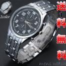 メンズ 腕時計 シンプル プライベート ビジ...