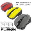 ゲーミング マウス FUSION 光学式 USB 無線...