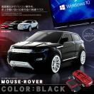 無線 マウス ブラック 車形 2.4GHZ ワイヤ...
