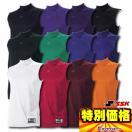 エスエスケイ SSK 野球用ノースリーブアンダーシャツ SC-ST ハイネックノースリーブアンダーシャツ SCS120HN 12色展開