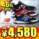ニューバランス  new balance 野球トレーニングシューズ(スリム) T4040BB2D T4040BK2D T4040BR2D
