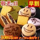 (母の日 プレゼント 誕生日 お菓子 ギフト 詰め合わせ) 長崎カステラ 2本 あけぼの (メッセージカード付き) TO12
