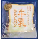 スクイーズ☆BLOOM 復刻版・牛乳ひたしパン(ミルク)