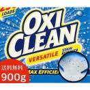 オキシクリーン OXICLEAN 900g 漂白剤 シミ...