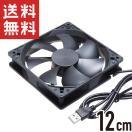 USB電源 12cm DCファン 静音ファン ケーブ...