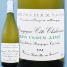白ワイン フランス・ブルゴーニュ A&P・ド・ヴィレーヌ、コート・シャロネーズ・レ・クルー 2014 wine Bourgogne