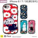 iface ムーミン iPhone 7 ハード ケース カバー アイフェイス アイフォン7 アイホン7 ケース カバー  ムーミン iface First Classケース iphone7 耐衝撃 ケース
