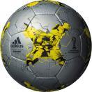 クラサバ グライダー シルバー 【adidas アディダス】サッカーボール4号球af4204sly