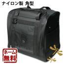 【両サイドポケット付・剣道 防具袋】雲形デザイン・YKKファスナー●バッグA