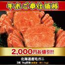 【早割価格】かに カニ 蟹 北海道産毛ガニ 3尾