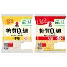 ダイエット食品 糖質オフ 糖質ゼロ麺 送料...