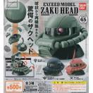 機動戦士ガンダム EXCEED MODEL ZAKU HEAD ...