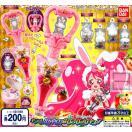 キラキラ☆プリキュアアラモード キラッとかがやけ!なりきりプリキュア 全7種セット (ガチャ ガシャ コンプリート)