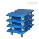 平台車 4台セット 積載合計600kg 樹脂製 連結台車 KIKAIYA