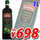 リメンリバ エキストラバージンオリーブオイル 1L