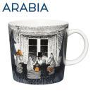 Arabia アラビア ムーミン マグ True to its origins 300ml マグカップ トゥルー・トゥ・イッツ・オリジン 『2月23日15時まで期間限定価格』