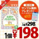 においバイバイ袋 ワンちゃんネコちゃん用 M 12枚入 『キッチン用サンプルプレゼント』