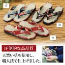 日本製 畳ぞうり 草履 蒸れない 和風 和雑...