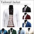 テーラードジャケット メンズ テーラード ジャケット ブレザー スーツ 無地 長袖 大きいサイズ ビジネス 紳士用 アウター jacket 細身