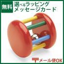 木のおもちゃ ブリオ/BRIO すずのガラガラ