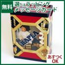 積み木 小冊子のおまけ付送料無料 積み木/ブロック KAPLA/カプラ200