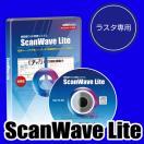 紙図面CAD変換システム ScanWaveLite(スキャンウェブライト)歳末セールポイント倍増