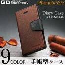 iPhone7 ケース 手帳型 iPhone6 plus iphon...
