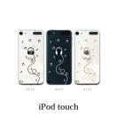 iPod TOUCH 5 6 ケース カバー / ヘッドホン アップル / (ipodタッチ iPod touchカバー ipodtouch5カバー ケース)