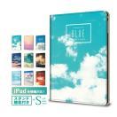 iPad ケース 2019 2018 pro 11インチ 12.9...