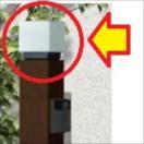 YKK ルシアスアクセントポール1型 照明2型 【機能門柱 機能ポール】
