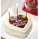 ハートのハスカップお誕生日ケーキ