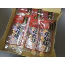 焼き紅鮭1枚(40g)〔E〕北港直販☆しゃけ・シャケ・鮭