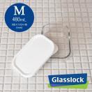 【今ならさらにもう1個もらえる+送料無料】 Glass lock グラスロック 強化耐熱冷凍保存 レクタングル耐熱ガラス容器 Mサイズ