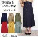 トレンチスカート スカート フレア ロング タイト ひざ丈 ミモレ丈 大きいサイズ 春 ベージュ