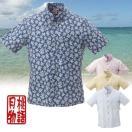 日本のアロハシャツ!沖縄で着たい「かりゆし」ウェアはどれ?