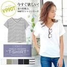 Tシャツ トップス カットソー レディース 990円 シンプル Vネック 半袖 C3157
