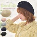 ベレー帽 レディース ハット キャップ 帽子 サマーニット J503
