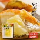 寿司がり 45g×5 ゆうパケット送料無料 ガリ 国産 黄金しょうが 甘酢 しょうが ...