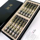 日本香堂のお線香 贈答用 ギフト 宇野千代 特撰淡墨の桜 短寸10把塗箱入 進物 喪中見舞い
