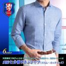 七分袖 麻100%七分袖ドレスシャツ リネン ワイシャツ ビジネスシャツ Yシャツ メンズ クールビズ