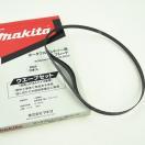 マキタ 181 バンドソー替刃 解体用 BIM18山...