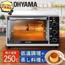 ★タイムセール★コンベクションオーブン PFC-D15A-W ホワイト アイリスオーヤマ ノンフライヤー